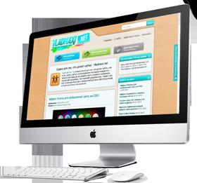 Сайт в вебмастеринге