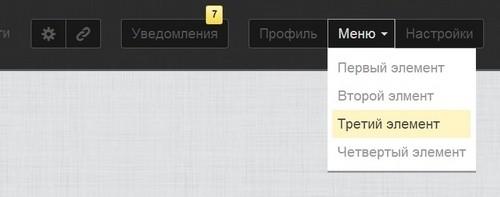 Админ бар для сайта HTML + CSS
