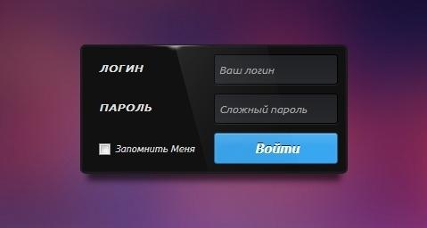 Форма входа CSS3 в темном стиле