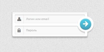 Красивая форма авторизации на CSS3