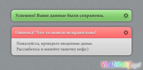 psd интерфейс скачать шаблон для фотошопа