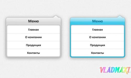 вертикальное psd меню 2 макеты для фотошопа