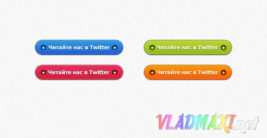 Игры на телефон бесплатно на русском игра