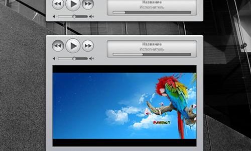 psd плеер для аудио/видео скачать макет для сайта