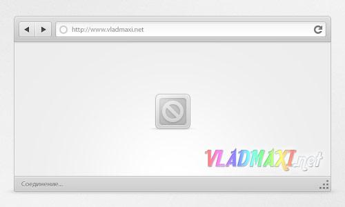 psd окно браузера макет для фотошопа скачать бесплатно