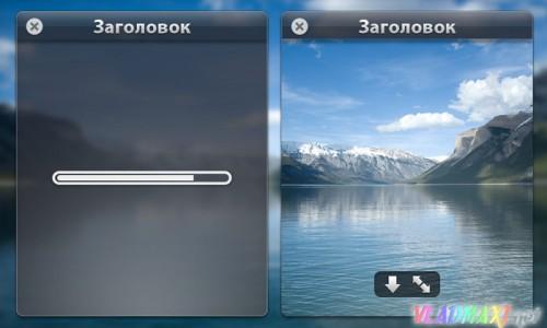 красивое модальное окно для сайта в двух стилях скачать psd макет