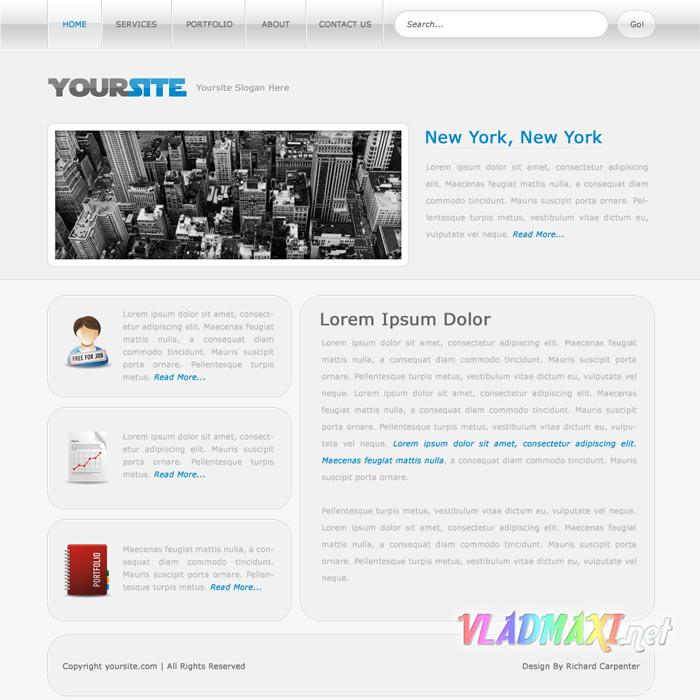 Дизайн сайтов шаблон