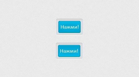 css3 кнопки