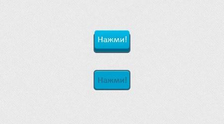 3d кнопка на css