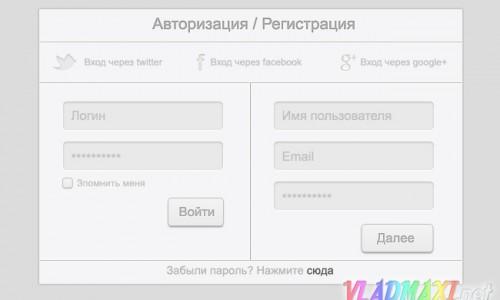 psd формы для фотошопа на сайт