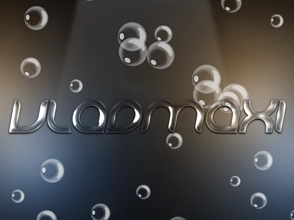 17 буквы в стиле мыльных пузырей