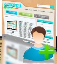 Регистрация на сайте Vladmaxi.net